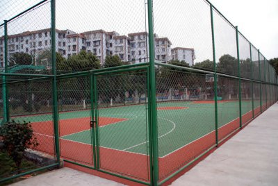 Chain Link Fence Main uses